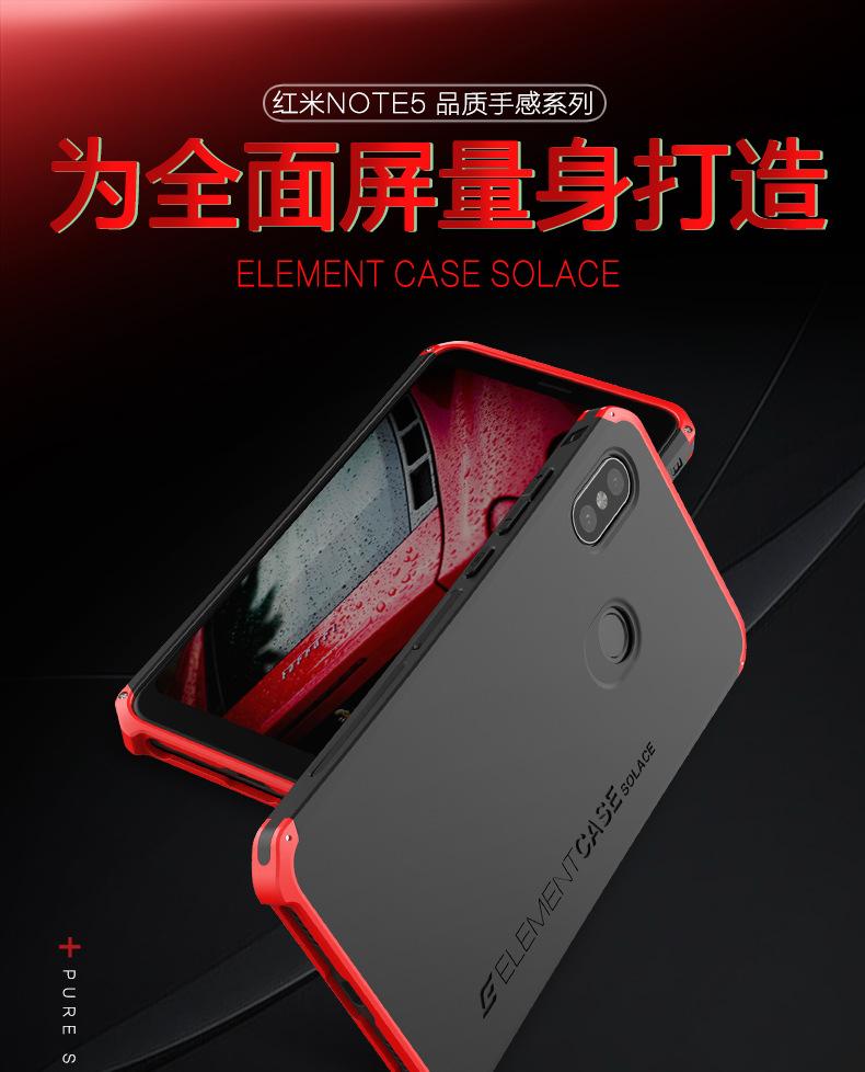 เคส Xiaomi Redmi Note 5 / Redmi Note 5 Pro Element Case