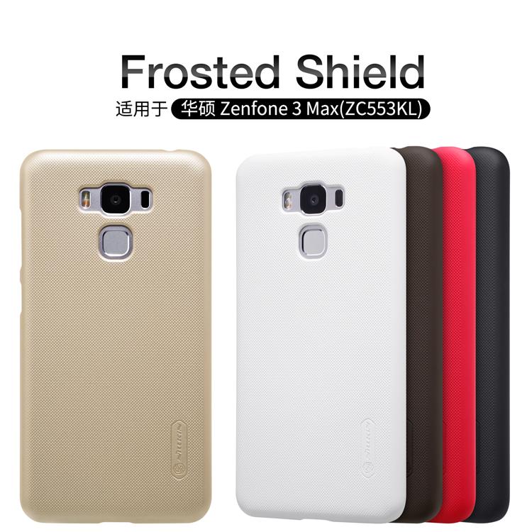 เคสมือถือ Zenfone 3 Max (ZC553KL) รุ่น Super Frosted Shield