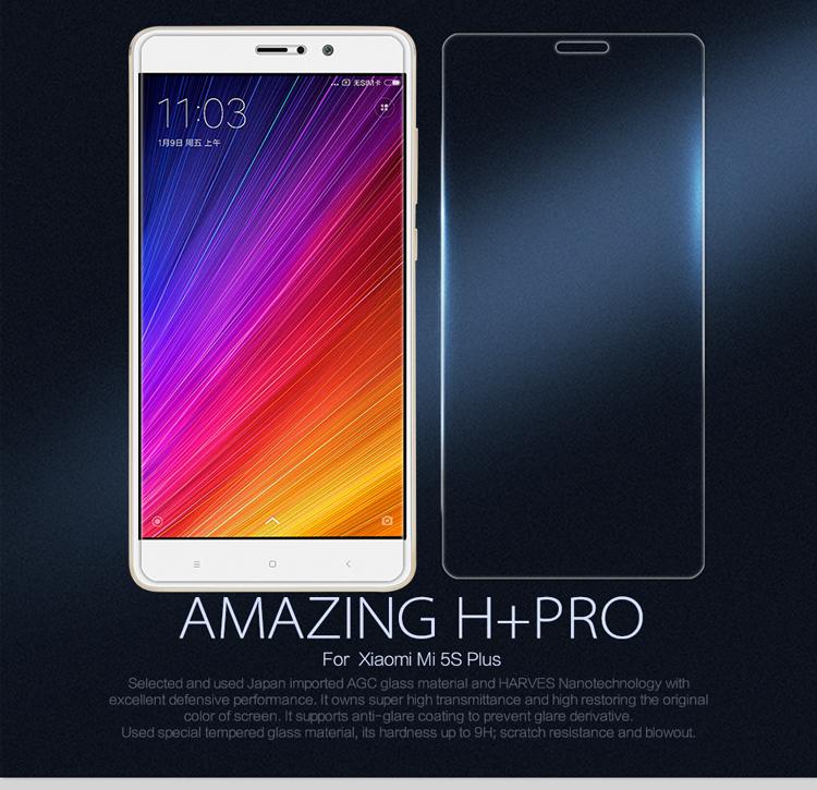 ฟิล์มกระจกนิรภัย Xiaomi Mi5s Plus