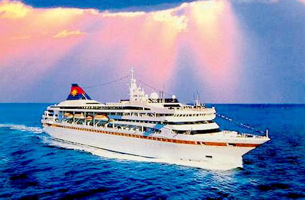 ทัวร์ล่องเรือสำราญSUPERSTAR GEMINI แหลมฉบัง เกาะกง 3วัน 2คืน (ศุกร์-อาทิตย์)