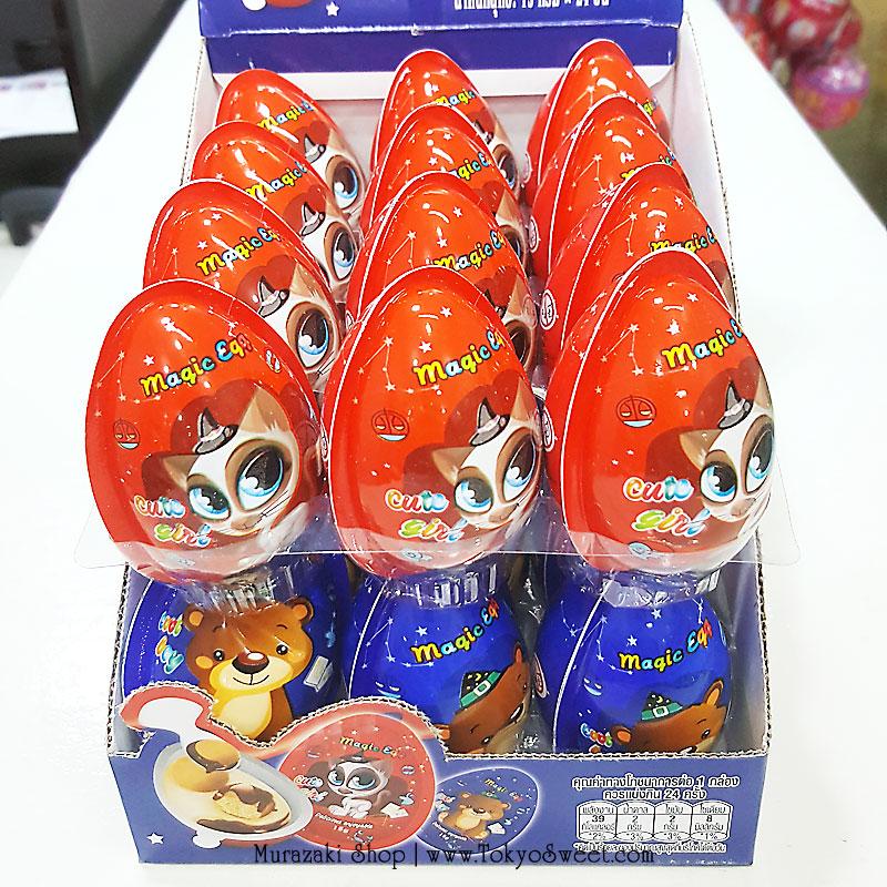 พร้อมส่ง ** Choco Egg - Magic Egg ไข่ช็อคโกแลตรูปหมี/แมว แถมของเล่น แพ็ค 24 ลูก (สินค้ามีอย.ไทย)