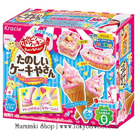 พร้อมส่ง ** NEW Kracie Popin Cake & Soft Cream ชุดทำเค้กและซอฟท์ครีมแพ็คเกจใหม่ น่ารักมากๆ ทำเสร็จแล้วกินได้จริงๆ ด้วยนะคะ