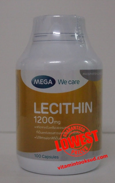 MEGA Lecithin 1200 mg 100 เม็ด เลซิติน ราคา 285 บาท ส่งฟรี