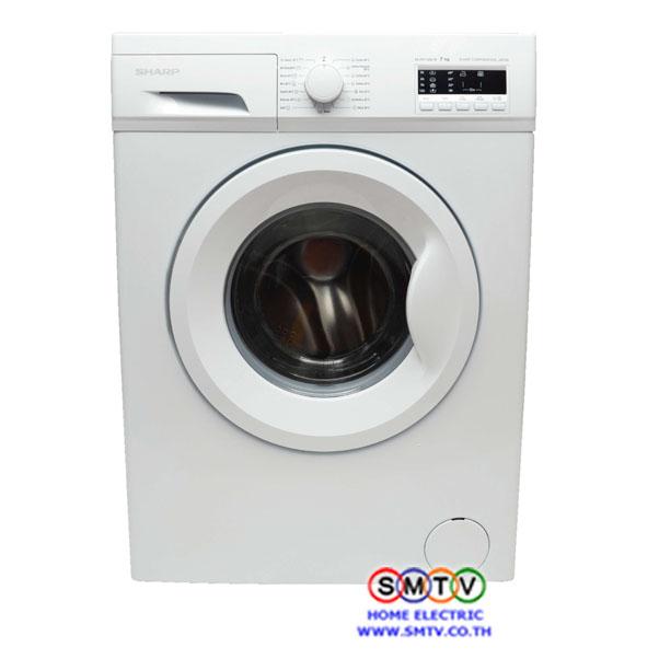 เครื่องซักผ้าฝาหน้า 7 กก. SHARP รุ่น ES-F710T-W
