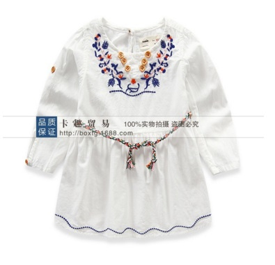 Pre-order เสื้อเชิ้ต / แพ็คละ 5 ตัว / สีขาว