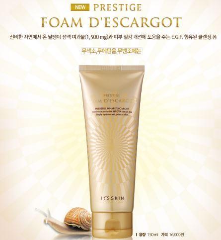 **พร้อมส่ง**It's Skin Prestige Foam D'escargot 150 ml. โฟมทำความสะอาดผิวหน้าได้อย่างอ่อนโยนและสะอาดหมดจดด้วยสารสกัดจากเมือกหอยทาก snail mucin เข้มข้นถึง 1500 mg.ที่มาพร้อม 3 ประสิทธิภาพในการทำความสะอาดและปรนบัติในขั้นตอนเดียว เร่งการฟื้นฟูสภาพผิ