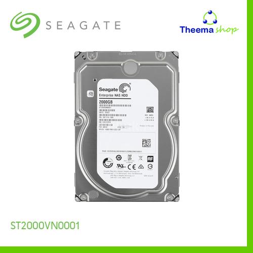 Hard Disk ENTERPRISE NAS HDD 2TB SATA 6Gb/s 7200RPM