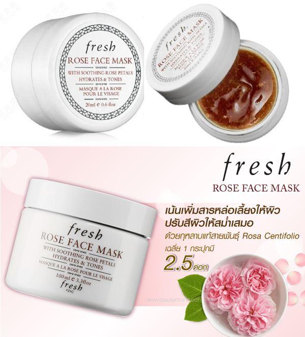 **พร้อมส่ง**Fresh Rose Face Mask ขนาดทดลอง 20ml. มาส์กที่มีส่วนผสมหลักจากสารสกัดบริสุทธิ์จากดอกกุหลาบสายพันธุ์ Rosa Centifolia ที่ช่วยให้ผิวมีสุขภาพดี พร้อมด้วยสารสกัดจากแตงกวาและว่านหางจระเข้ที่ช่วยสมานผิวและให้ความรู้สึกเย็นสดชื่น และสารสกัดจาก Porphyry