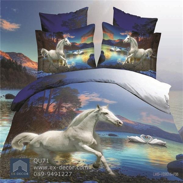 (Pre-order) ชุดผ้าปูที่นอน ปลอกหมอน ปลอกผ้าห่ม ผ้าคลุมเตียง ผ้าฝ้ายพิมพ์ 3D รูปม้า