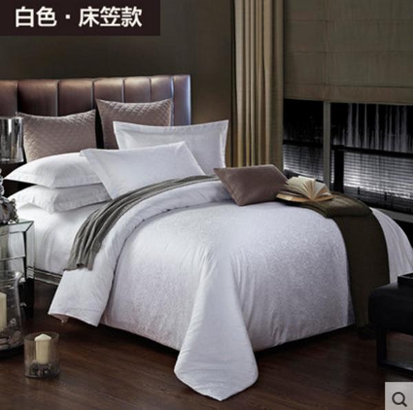 (Pre-order) ชุดผ้าปูที่นอน ปลอกหมอน ปลอกผ้าห่ม ผ้าคลุมเตียง ผ้าซาตินสีขาว เนื้อละเอียดทอลายเพรสลี่ในตัว