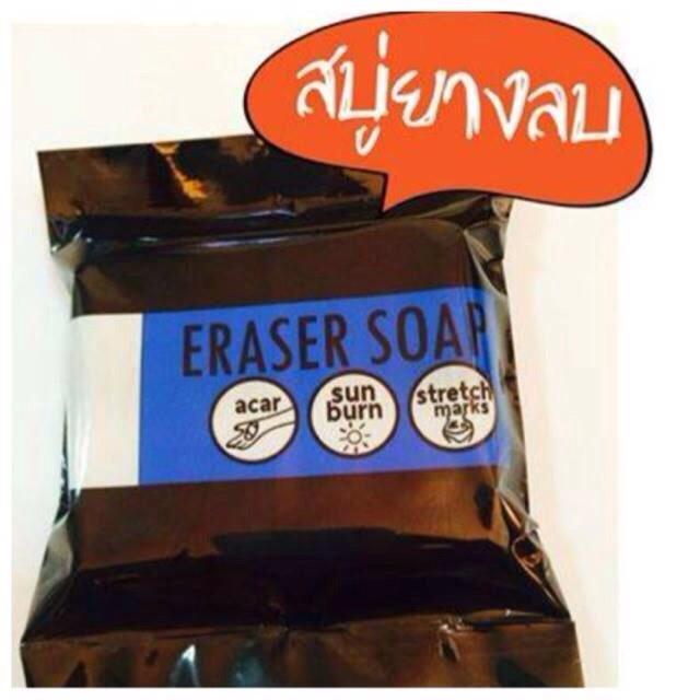 Eraser Soap สบู่ยางลบ