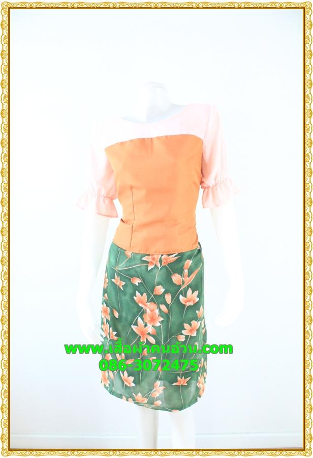 3024ชุดเดรสทำงาน เสื้อผ้าคนอ้วน ผ้าเนื้อทรายลายดอกส้มแต่งอกสีอ่อนด้วยผ้าบางโชว์หรูต้นแขนและอก