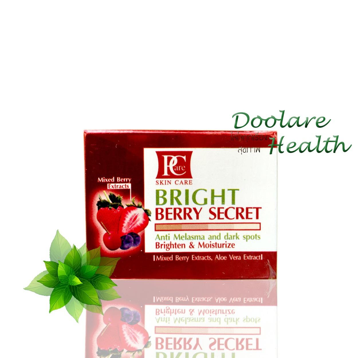 Bright Berry Secret (ไบรท์ เบอร์รี่ ซีเครท) 10 ml. ราคา 350 บาท ส่งฟรี