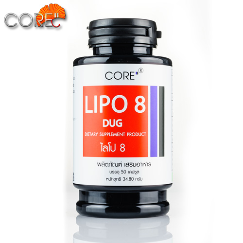 Core Lipo 8 Dug คอล ไลโป แปด ดัก