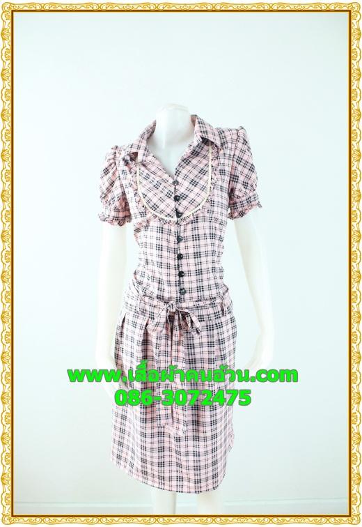 2652ชุดเดรสทำงาน เสื้อผ้าคนอ้วนผ้าตาราง ปกเชิ๊ตกระดุมหน้าทรงสุภาพกระโปรงจีบเรียบร้อย ลวดลายตารางสวมใส่สไตล์ผ้าไทย