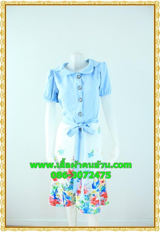 2565ชุดเดรสทำงาน เสื้อผ้าคนอ้วนชุดสีฟ้าคอบัวกระดุมหน้าแขนตุ๊กตาสไตล์สาวช่างเลือก ละเอียด รอบคอบ