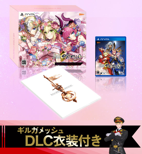 [Bonus] PS Vita Fate/EXTELLA REGALIA BOX for PlayStation Vita(Pre-order)