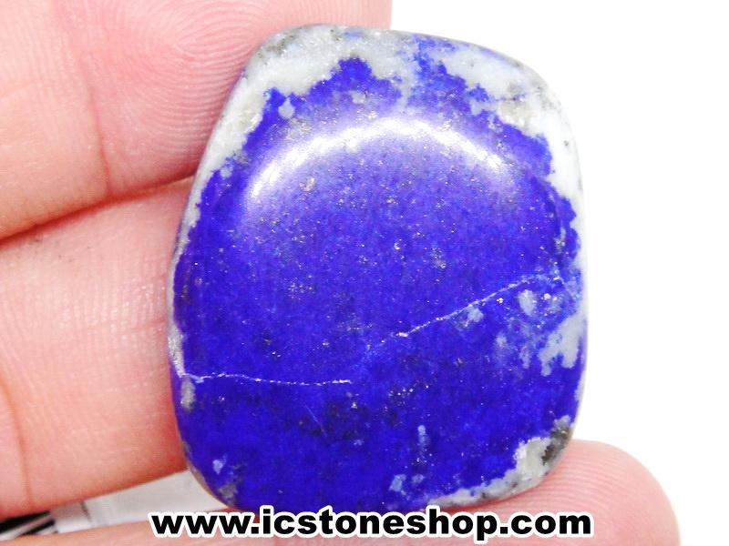▽ลาพิส ลาซูลี่ Lapis Lazuli ขัดมันขนาดพกพา (18g)