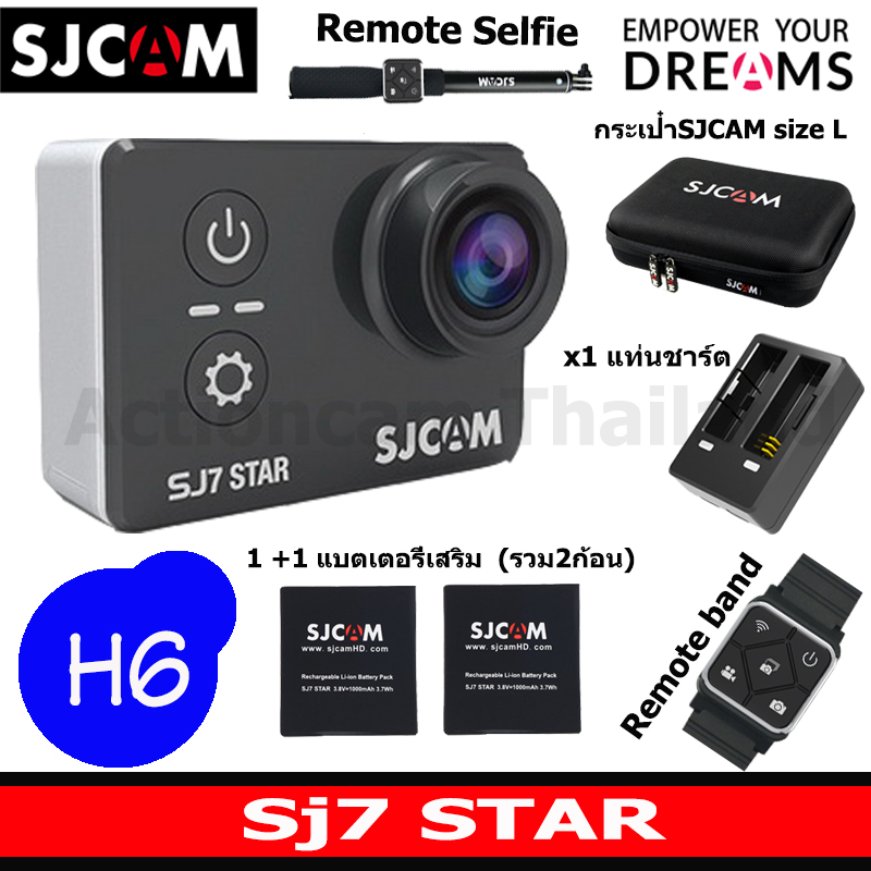 SJ7 STAR + Battery +Dual Charger+SJCAM Bag(L)+Remote Selfie+Remote Band
