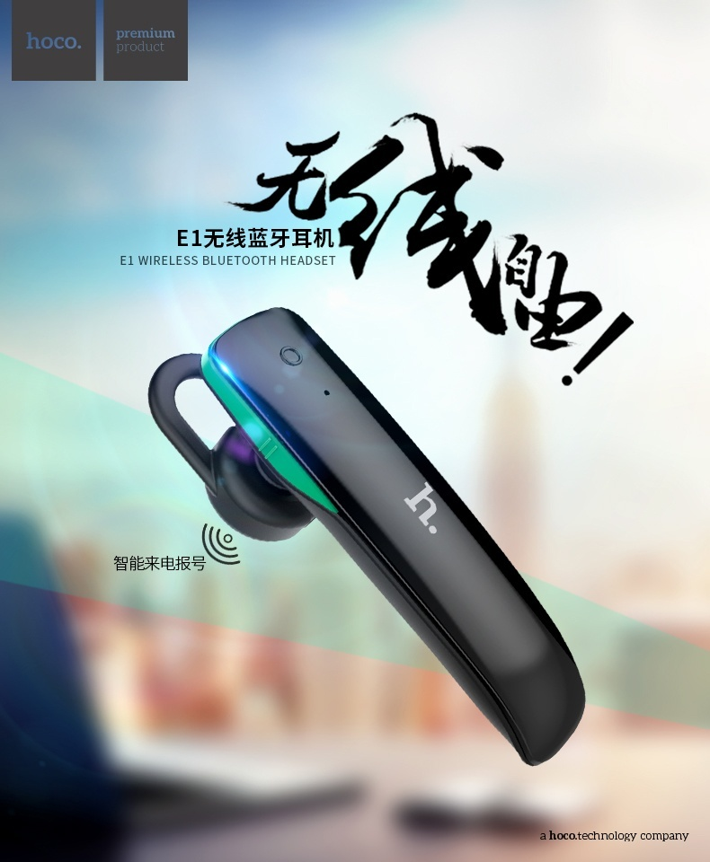 หูฟัง บลูทูธ Hoco E1 Wireless Earphone
