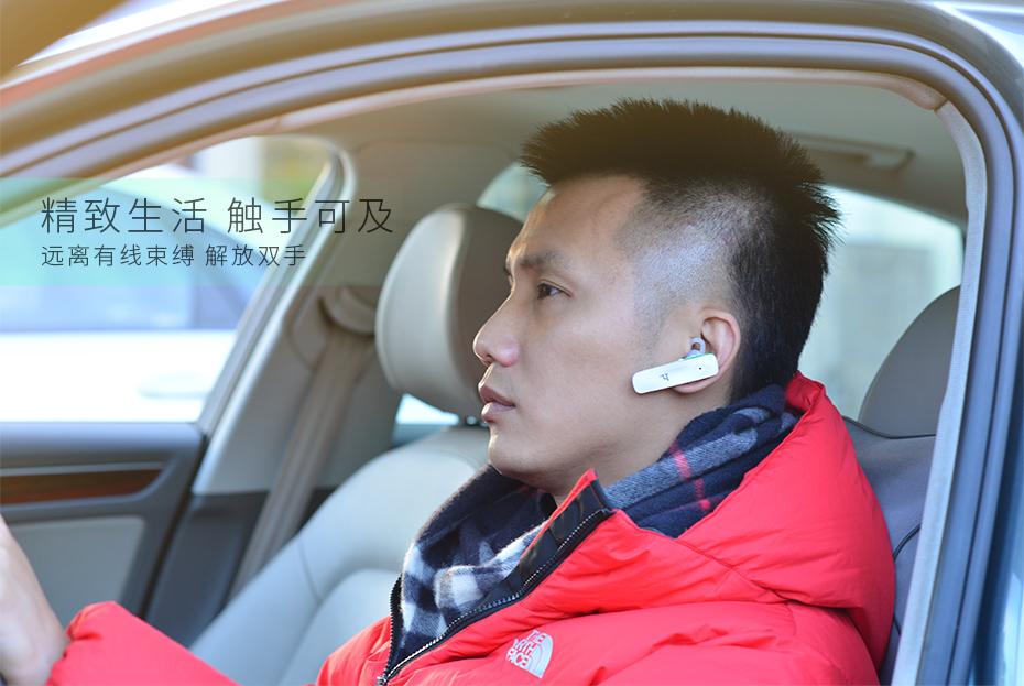 หูฟัง บลูทูธ คุณภาพสูง ออกแบบมาให้ใช้ได้เป็นทั้ง สมอลทอร์ค และ ชุดหูฟังสเตอริโอ (มีอุปกรณ์เสริมมาให้ด้วย) คุณภาพเสียงดี ลดสัญญาณรบกวน น้ำหนักเบา ใช้งานได้สะดวก