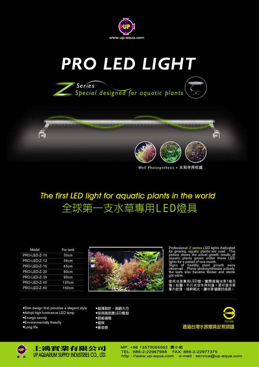 โคมพาด PRO-LED-Z-15/45cm LED 0.06w