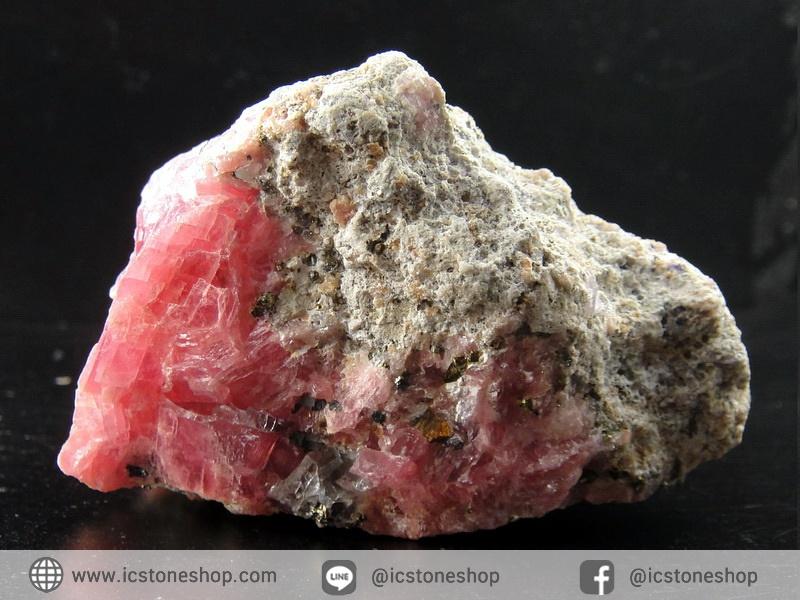 โรโดโครไซท์ Rhodochrosite - Quartz - Pyrite ประเทศจีน (268g)