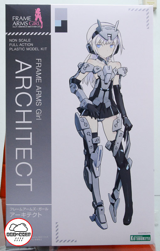 Frame Arms Girl - Architect Plastic Model(In-Stock)