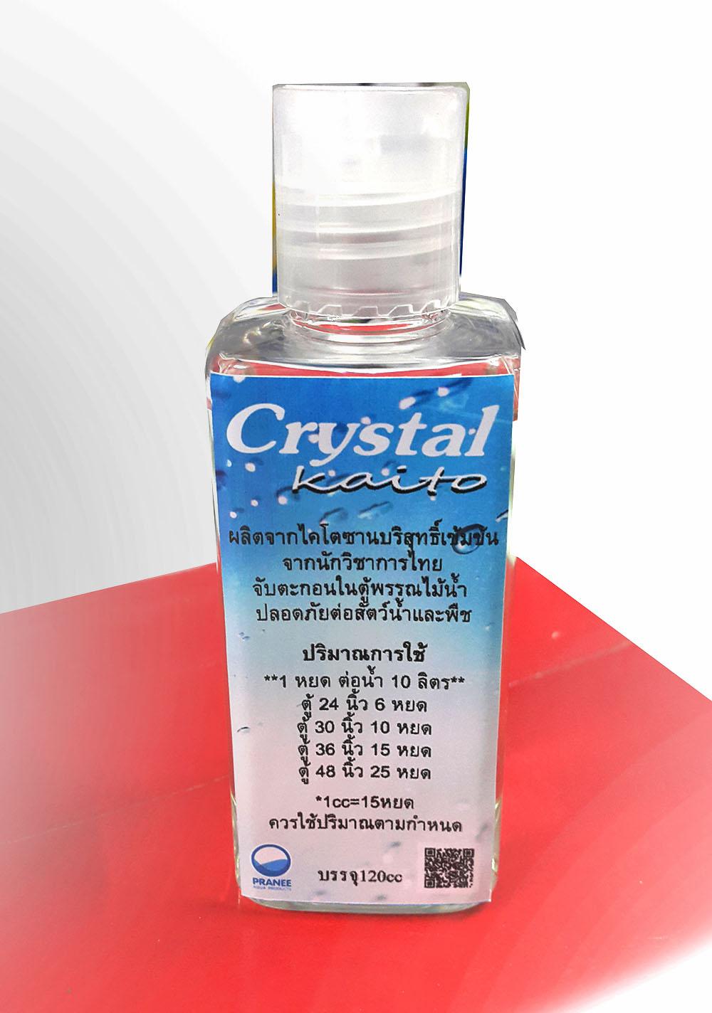 CrystalKaito คริสตัลไคโต
