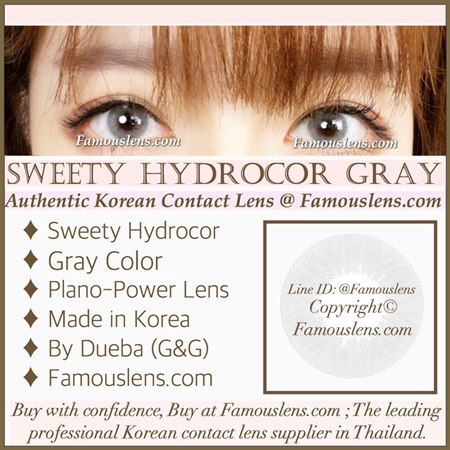 sweety hidrocor gray color solotica hidrocor คอนแทคเลนส์สีเทา