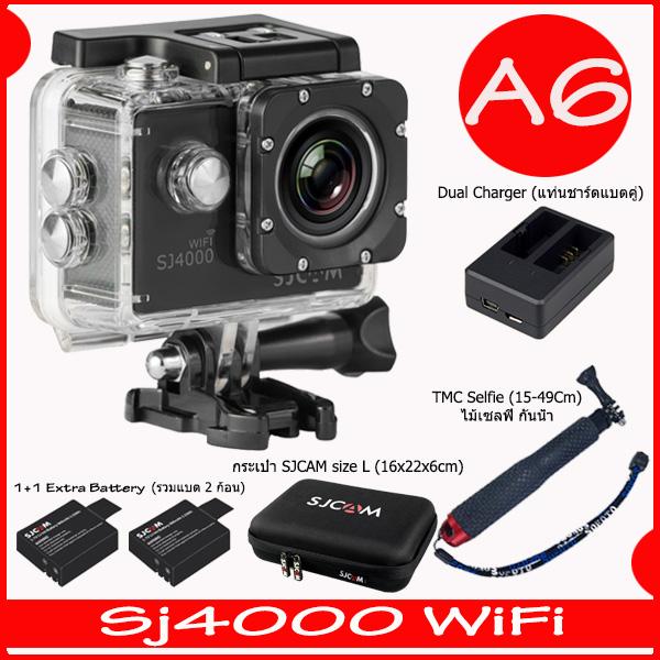 Sj4000 WiFi+ Battery+Dual Charger+BAG(L)+TMC Selfie ( 7 สี )