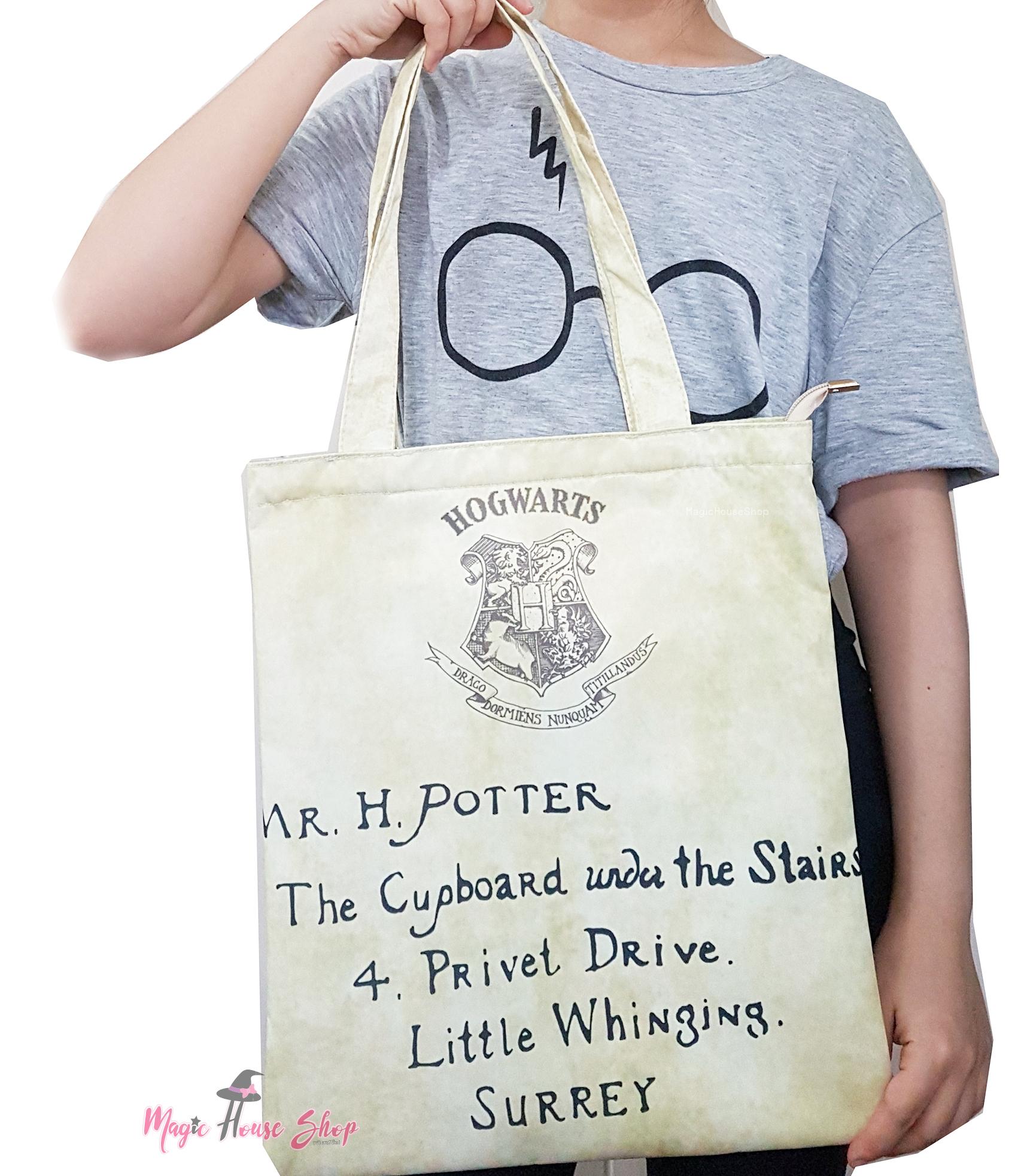กระเป๋าเคียง ลายจดหมายฮอกวอตส์