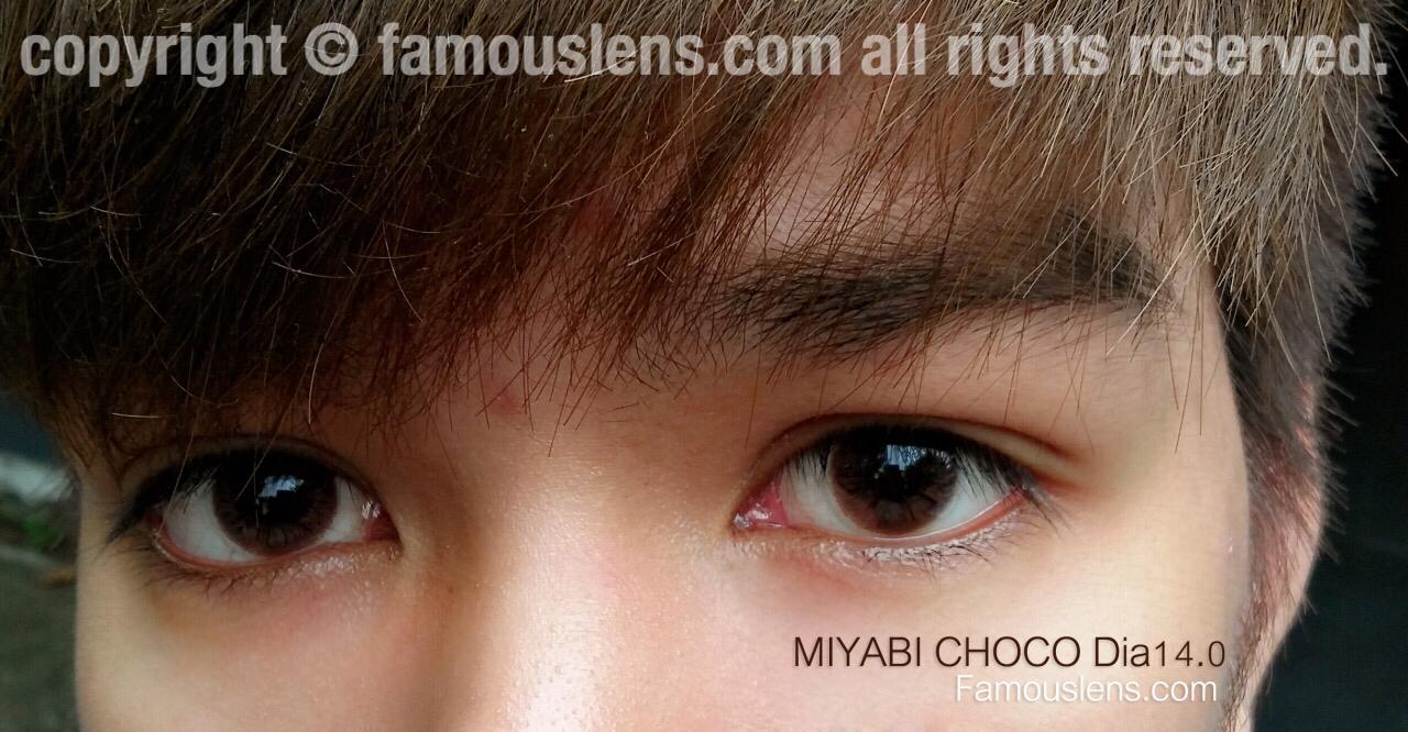 มิยาบิ คอนแทคเลนส์สีน้ำตาลธรรมชาติ Miyabi Choco Dia.14