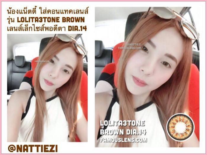 คอนแทคเลนส์สีน้ำตาล Lolita Lolita3Tone Brown Dia.14 คอนแทคเลนส์ ขนาดเล็ก