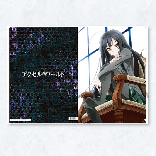 Accel World - Clear File D
