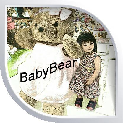 BabybearThailand ขายแฟชั่นเสื้อผ้าเด็ก ราคาถูก พร้อมส่ง