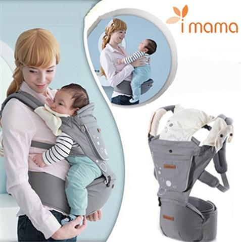 i-mama เป้อุ้มเด็ก Hip Seat Carrier