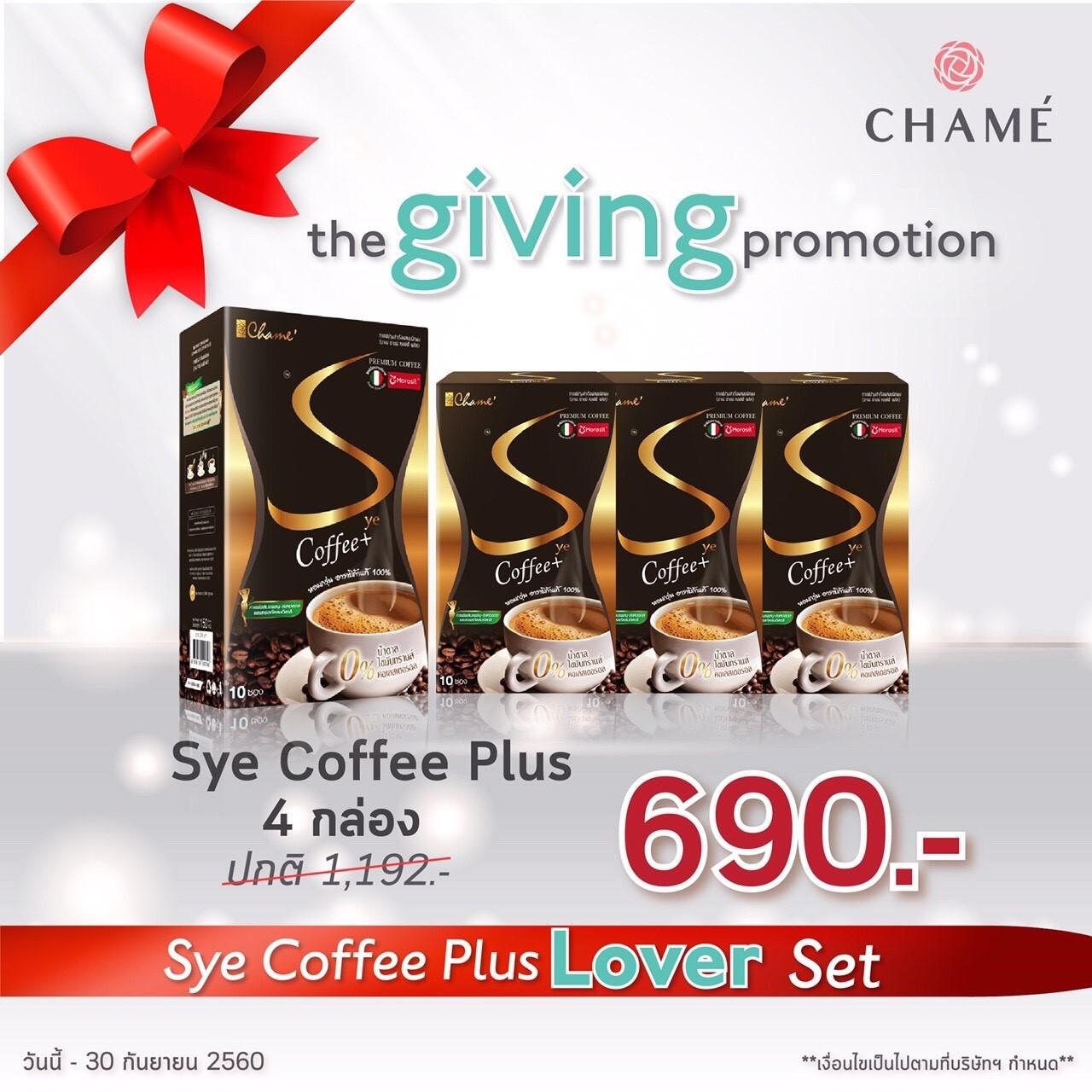 กาแฟ 4 กล่อง