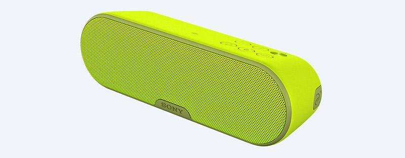 ลำโพง Sony SRS-XB2 (Light Green)