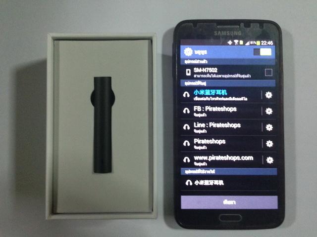 เชื่อมต่อบลูทูธ หูฟัง bluetooth Xiaomi Headset สีดำ
