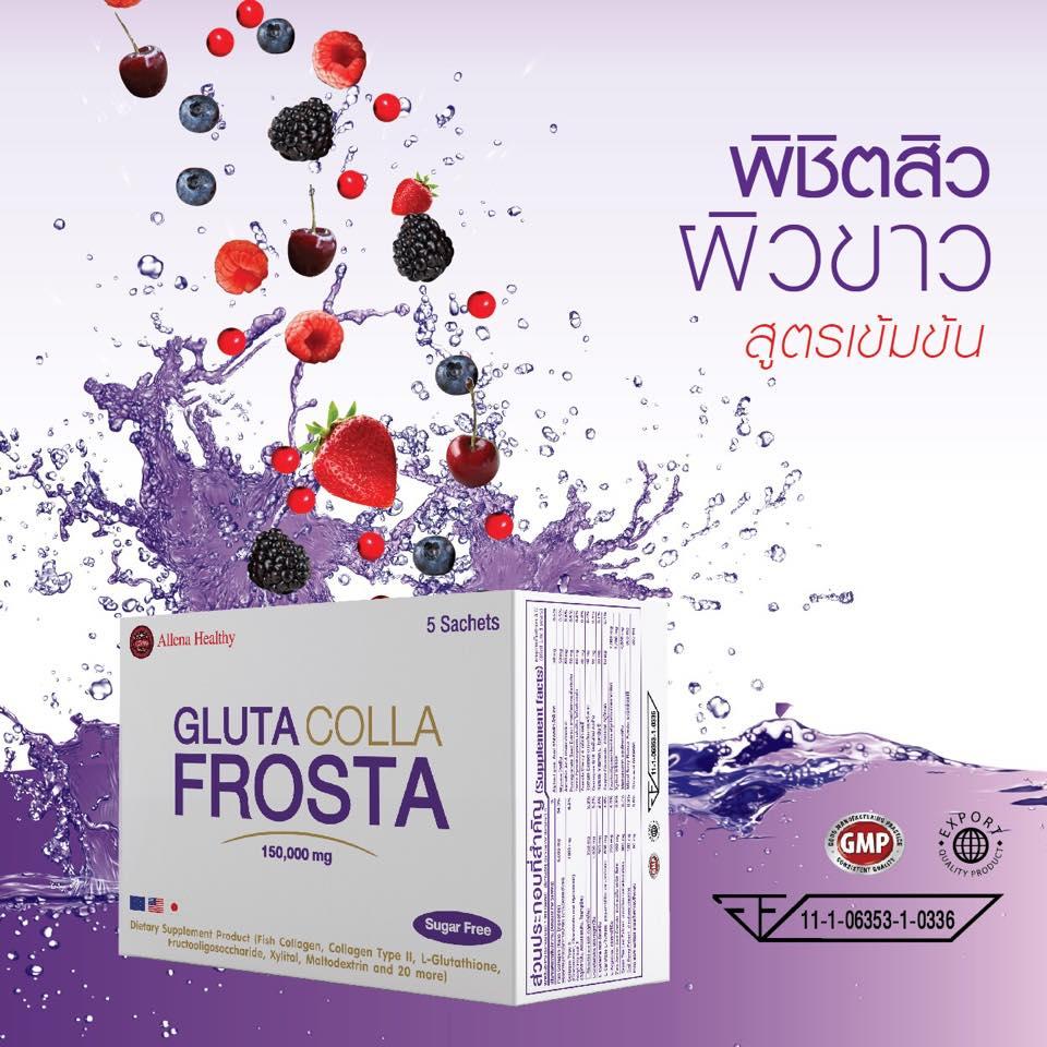 กลูต้าคอลล่าฟรอสต้า Gluta Colla Frosta ขายราคาถูกส่งทั่วไทย