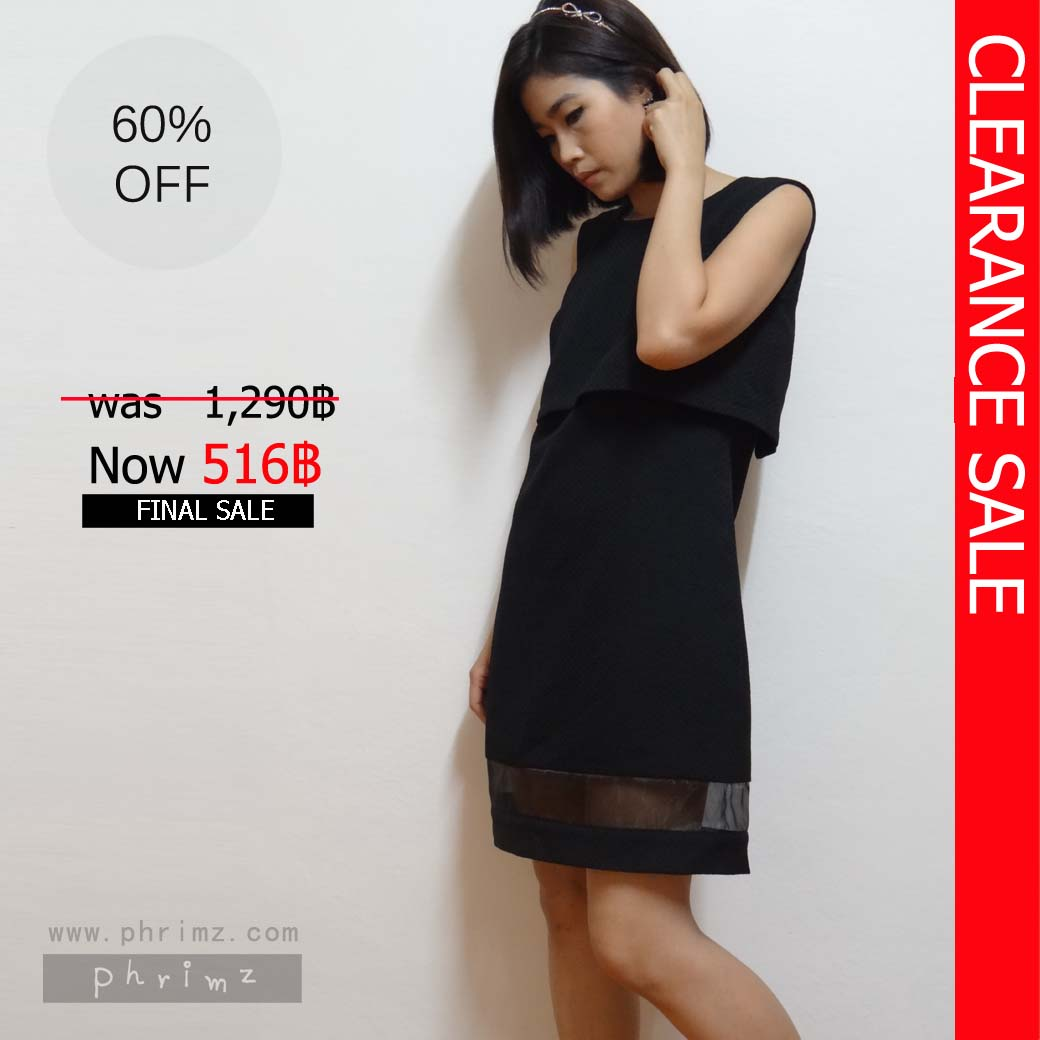 ***ชุดให้นม ราคาพิเศษ***Kalen Breastfeeding Dress - Black