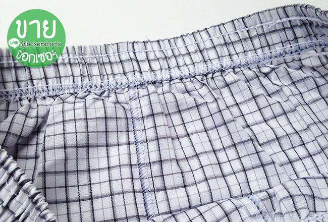กางเกงในบ๊อกเซอร์ยี้ห้อ adder สวยๆใส่สบาย