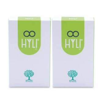 Hyli (ไฮลี่) 2กล่อง