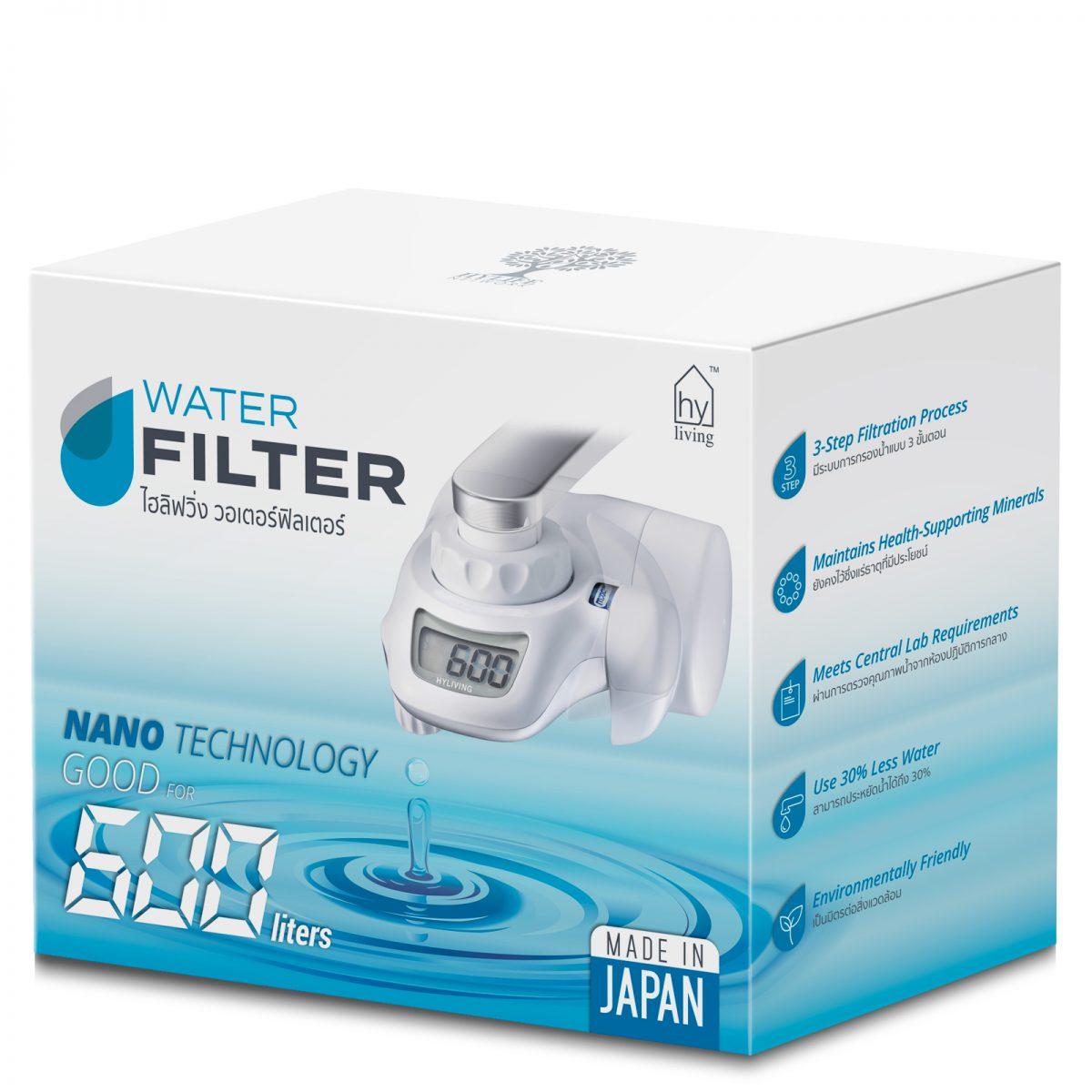 เครื่องกรองน้ำHyliving Water Filter