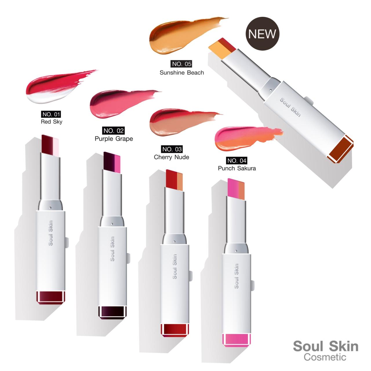 Lipstick 2 Tone