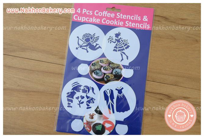 แผ่นโรยผงโกโก้ Stencils ตกแต่งหน้ากาแฟ แต่งงาน wedding 4 แบบ