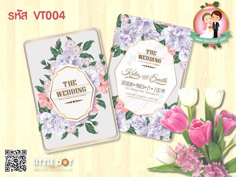 การ์ดแต่งงานสไตล์วินเทจ VT004