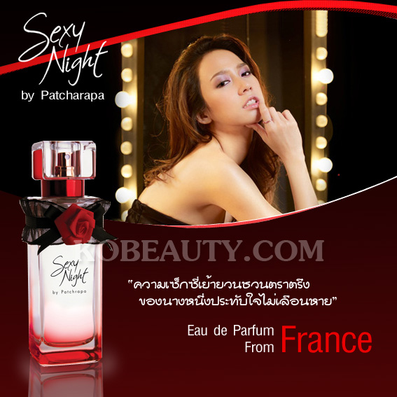 Sexy Night by Patchrapa Eau De Perfume Made in France 60 ml.