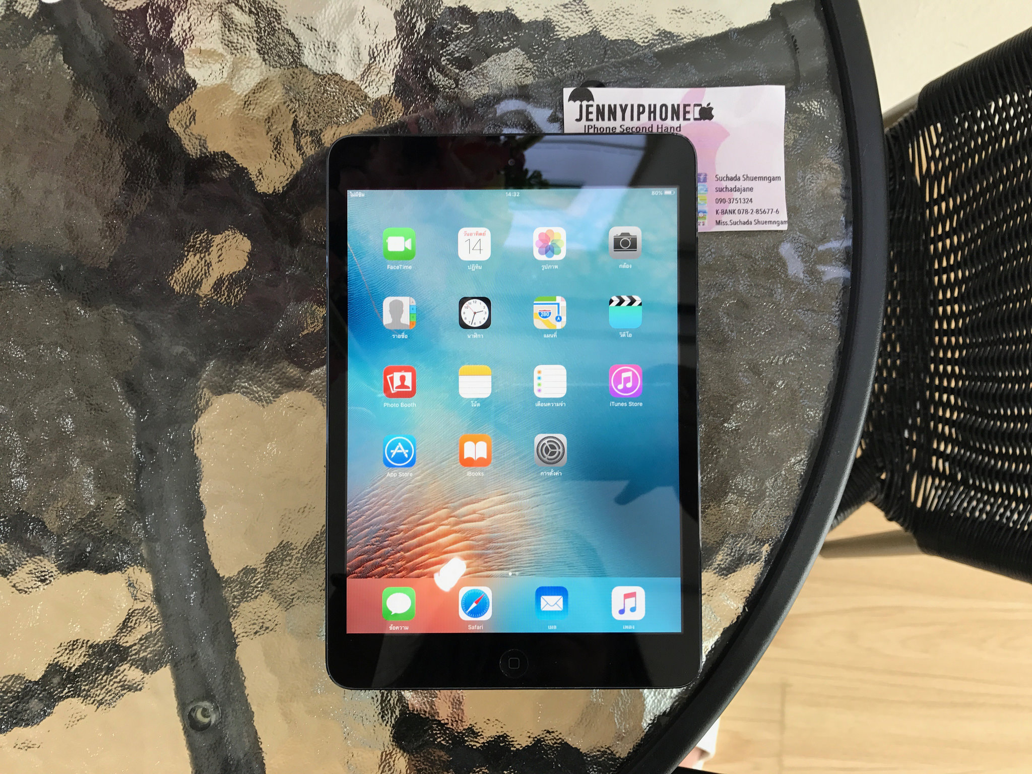 iPad Mini Cellular+Wifi 16 Gb Black สีดำ